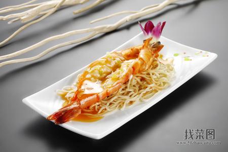 干烧大明虾 - 找菜图