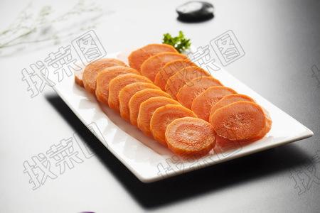 胡萝卜 - 找菜图