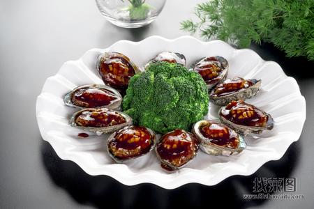豉汁蒸鲍鱼 - 找菜图