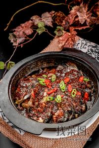 石锅鱼 - 找菜图