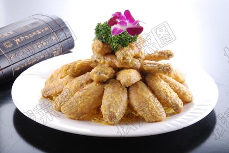 蛋黄焗鸡翅 - 找菜图